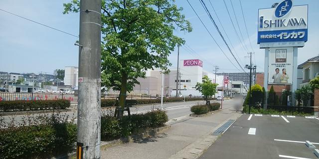 いきなりステーキ青山店から見える隣のイシカワの家の看板とイオン青山店