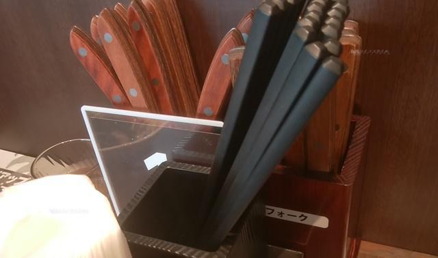 いきなりステーキ青山店のナイフ、フォーク、箸