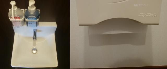 いきなりステーキ青山店のトイレを出たところの手洗い場