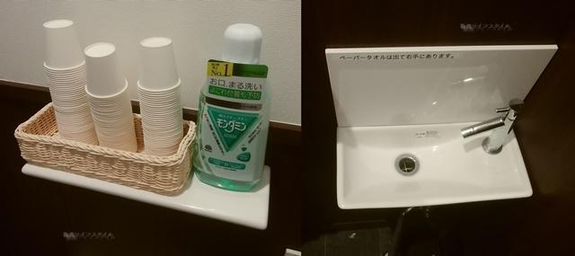いきなりステーキ青山店のトイレ内のマウスウォッシュと手洗い場