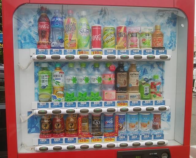 フレンドパーク幸西4の飲み物の自動販売機