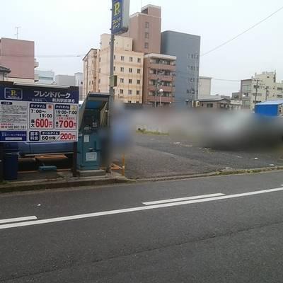 フレンドパーク新潟駅前第6の外観
