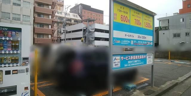 パラカ新潟市東大通第2にある伊藤園の自販機