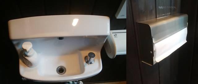 ごっつぉやのトイレの手洗い場