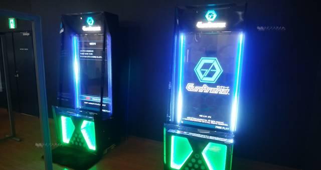 まねきねこ新大前店のソフトエアガンゲームの機械のアップ