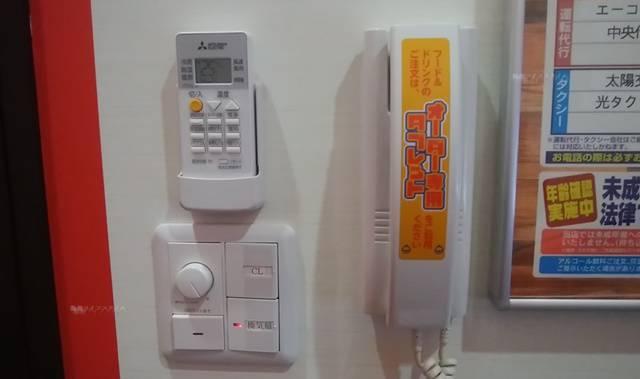 まねきねこ新大前店の部屋のインターフォンとエアコンのリモコン