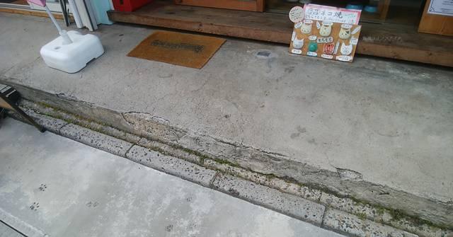ひとつぼし雑貨店の出入り口前の段差