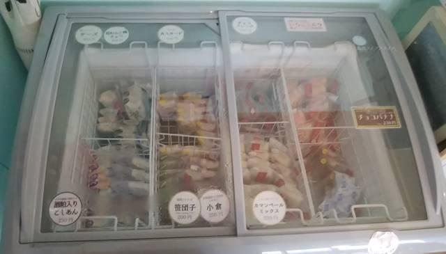 ひとつぼし雑貨店にある沼ネコ焼の冷凍庫