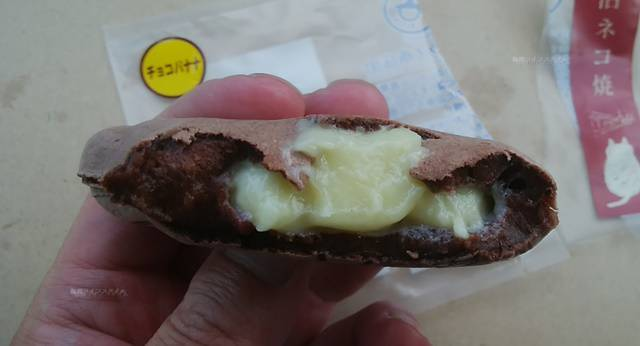 沼ネコ焼のチョコバナナ味をかじった中の様子