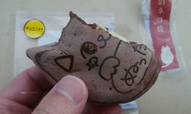 食べてる途中の、顔の半分が欠けた沼ネコ焼チョコバナナ味。