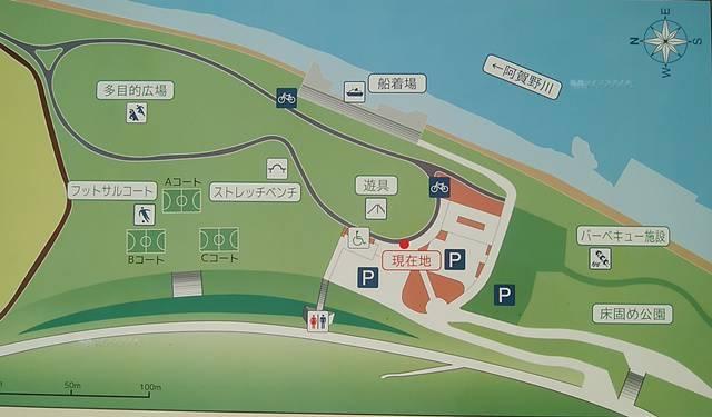 阿賀野川床固め公園のマップ