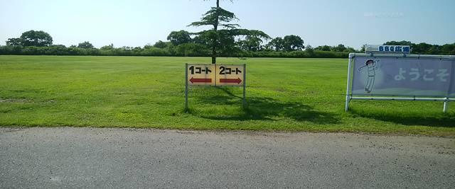 信濃バレー親水レクリエーション広場の芝生広場
