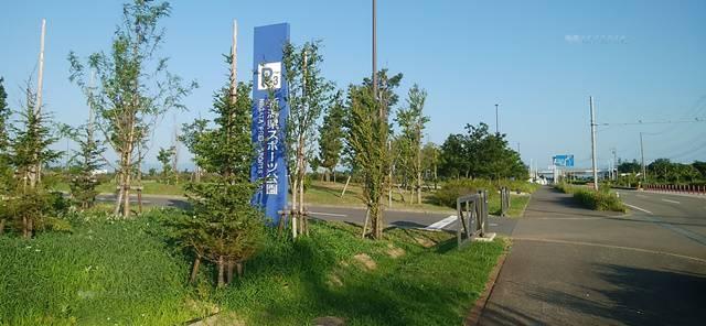 スポーツ公園の第3駐車場の入口看板のアップ
