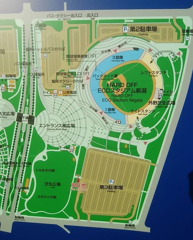 スポーツ公園のマップのHARD OFFエコスタジアム側のみアップ