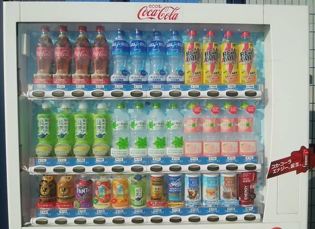 スポーツ公園バーベキュー場近くにある飲み物の自動販売機