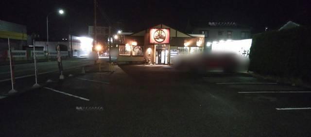 きんしゃい亭&麺やたぶきん赤道店のお店の前に15台ほどの駐車場