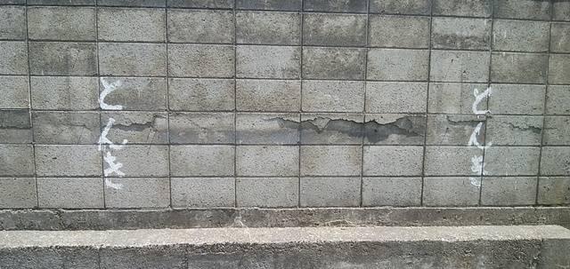 とんき信濃町店の駐車場のブロック塀に書かれた「とんき」という文字