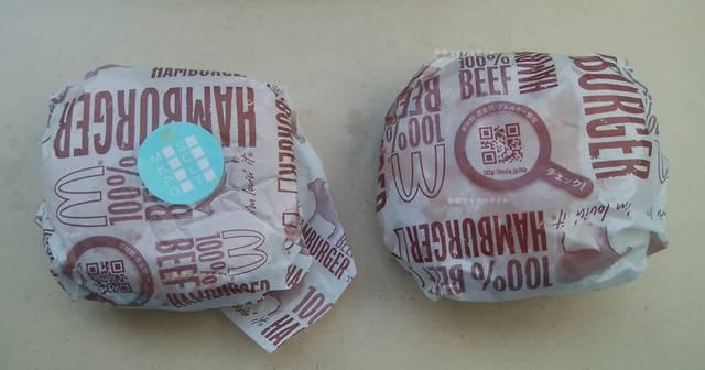 マクドナルドの普通のハンバーガーと、オニオン・ピクルス増量したハンバーガー