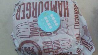 ピクルス・オニオン増量したハンバーガー