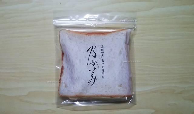 乃が美のビニール袋に入れた食パン