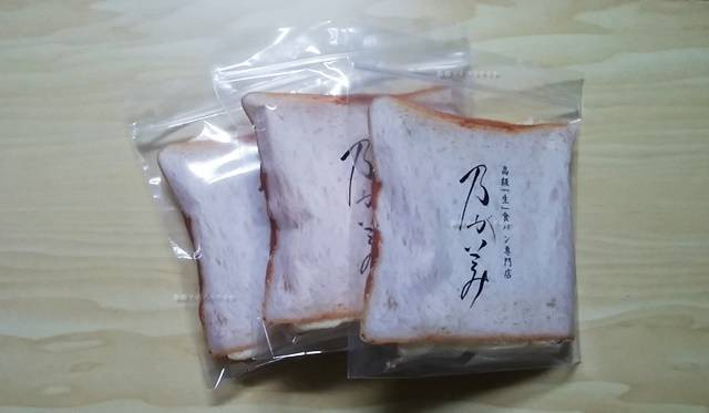 乃が美の食パンをビニールに入れたのを3つ並べた様子