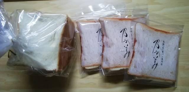 乃が美の食パンの袋詰めしたものと元の塊