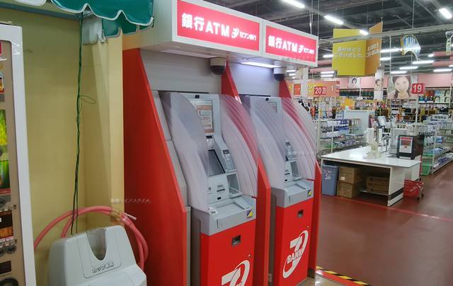 プラント横越のセブン銀行ATM