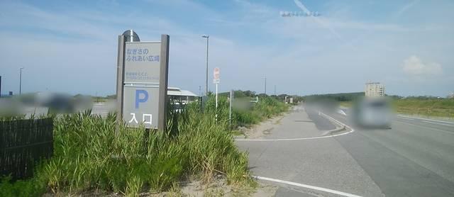 小針浜の入り口