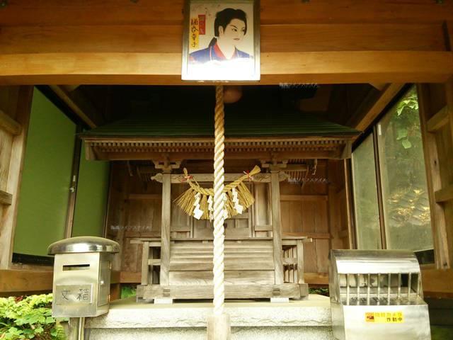 酒呑童子神社の正面
