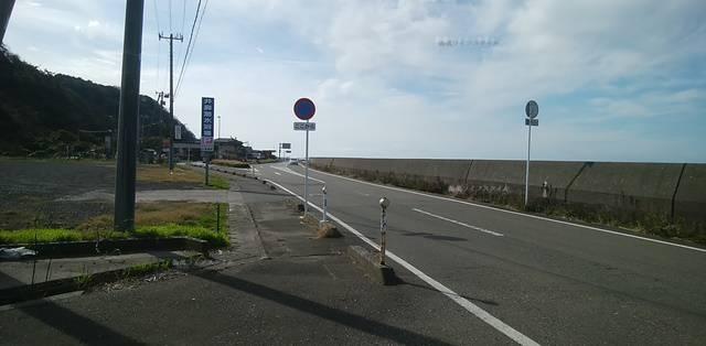 DIOの前の道路