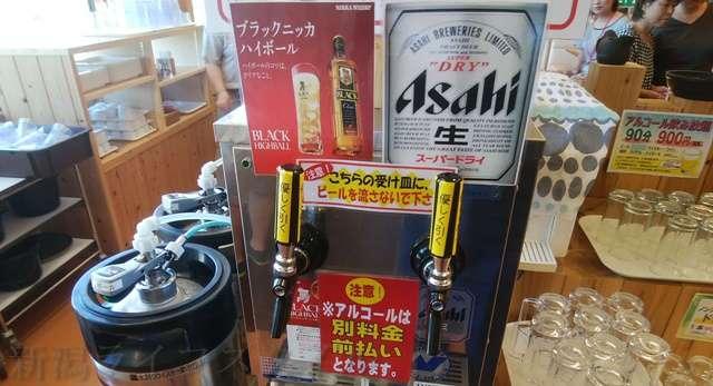 キラキラレストランのビールバー