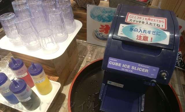 キラキラレストランのかき氷コーナー