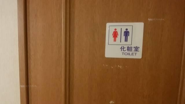 麺屋あんじのトイレの入り口