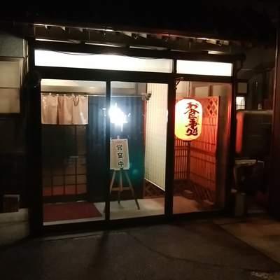 夜の梅田軒の外観