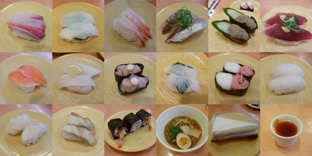 かっぱ寿司逢谷内店のお寿司やデザート18種が横6×縦3列に並んでいる