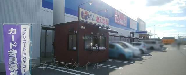 コメリパワー新潟西店を出るとすぐ左に見えるあじまんの店舗