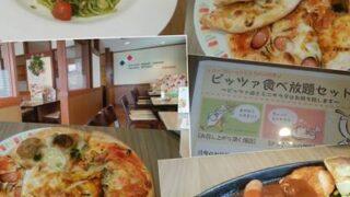 グラッチェガーデンズのピザやミックスグリル、ジェノベーゼやメニューなどのコラージュ