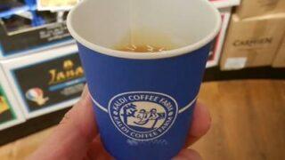 カルディコーヒーの青い紙コップにサービスコーヒーのアイスブレンドが入っている