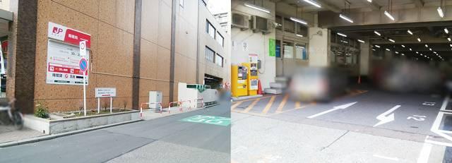 新潟中央郵便局の右側道路と駐車場