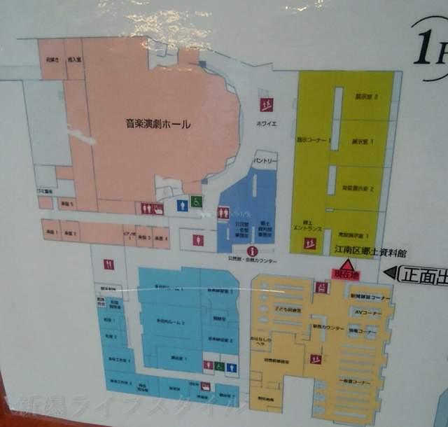 亀田図書館の建物マップその1