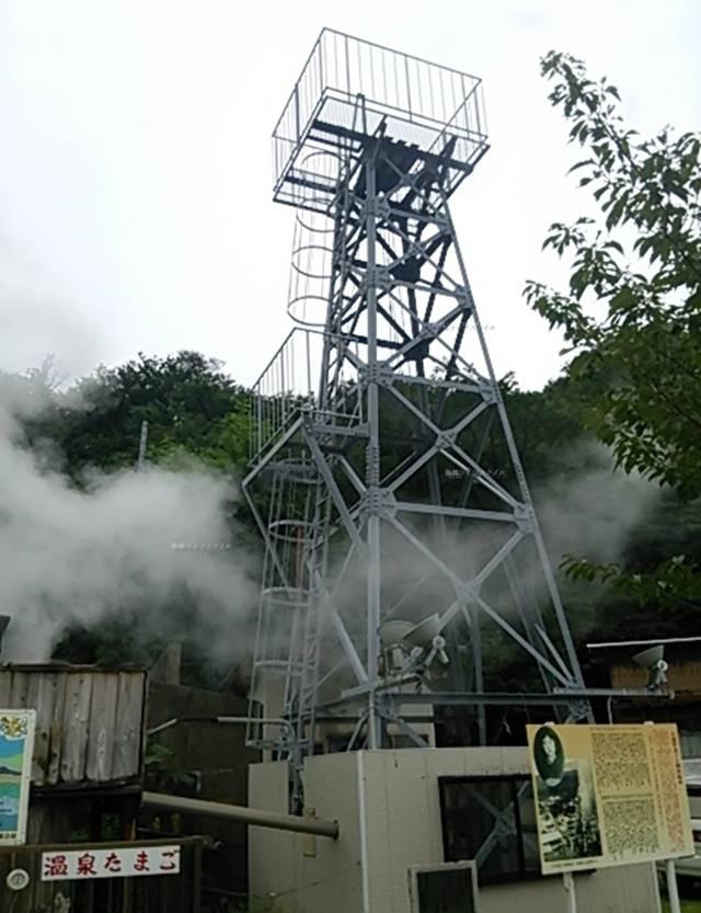 噴湯公園の源泉井戸の鉄塔