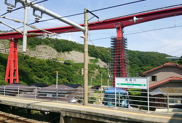 青海川駅の海側ホームから米山大橋を望む