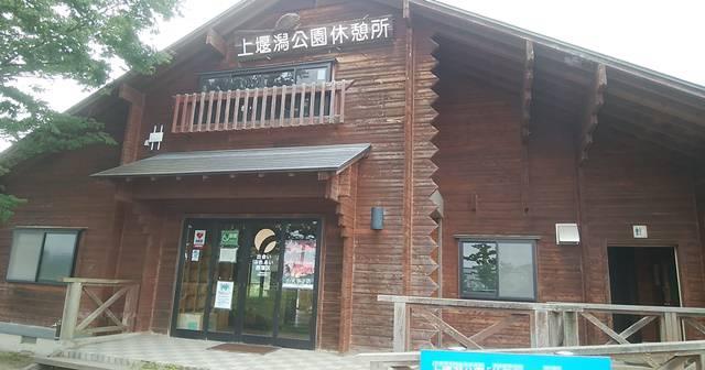 上堰潟公園の休憩所
