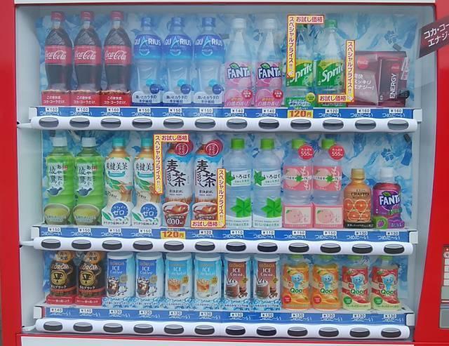 上堰潟公園の飲み物の自動販売機その1