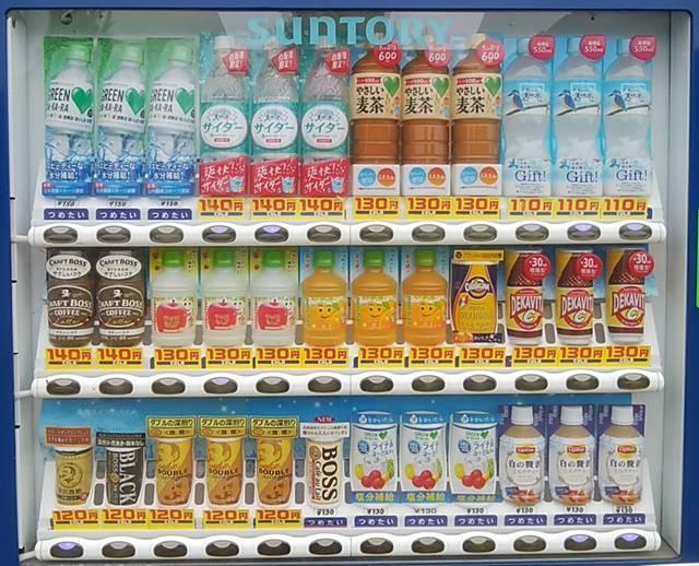 上堰潟公園の飲み物の自動販売機その2