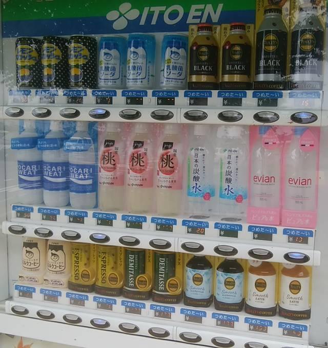 上堰潟公園の飲み物の自動販売機その3