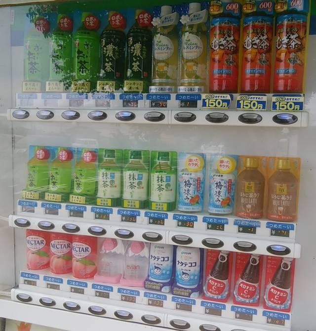 上堰潟公園の飲み物の自動販売機その4