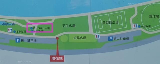阿賀野川ふれあい公園の全体地図