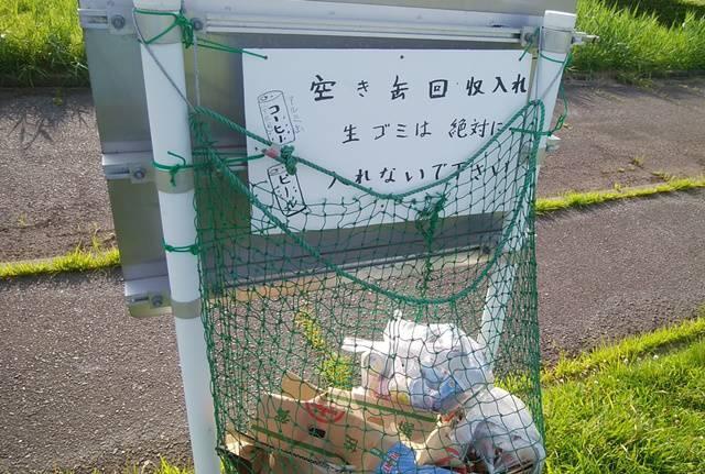 阿賀野川河川公園の空き缶捨て場
