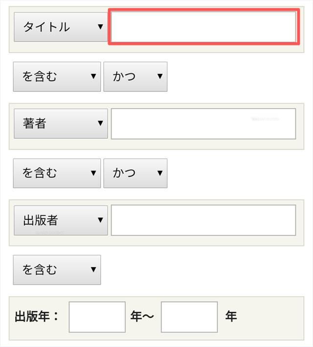 新潟市の図書館の詳細蔵書検索の画面